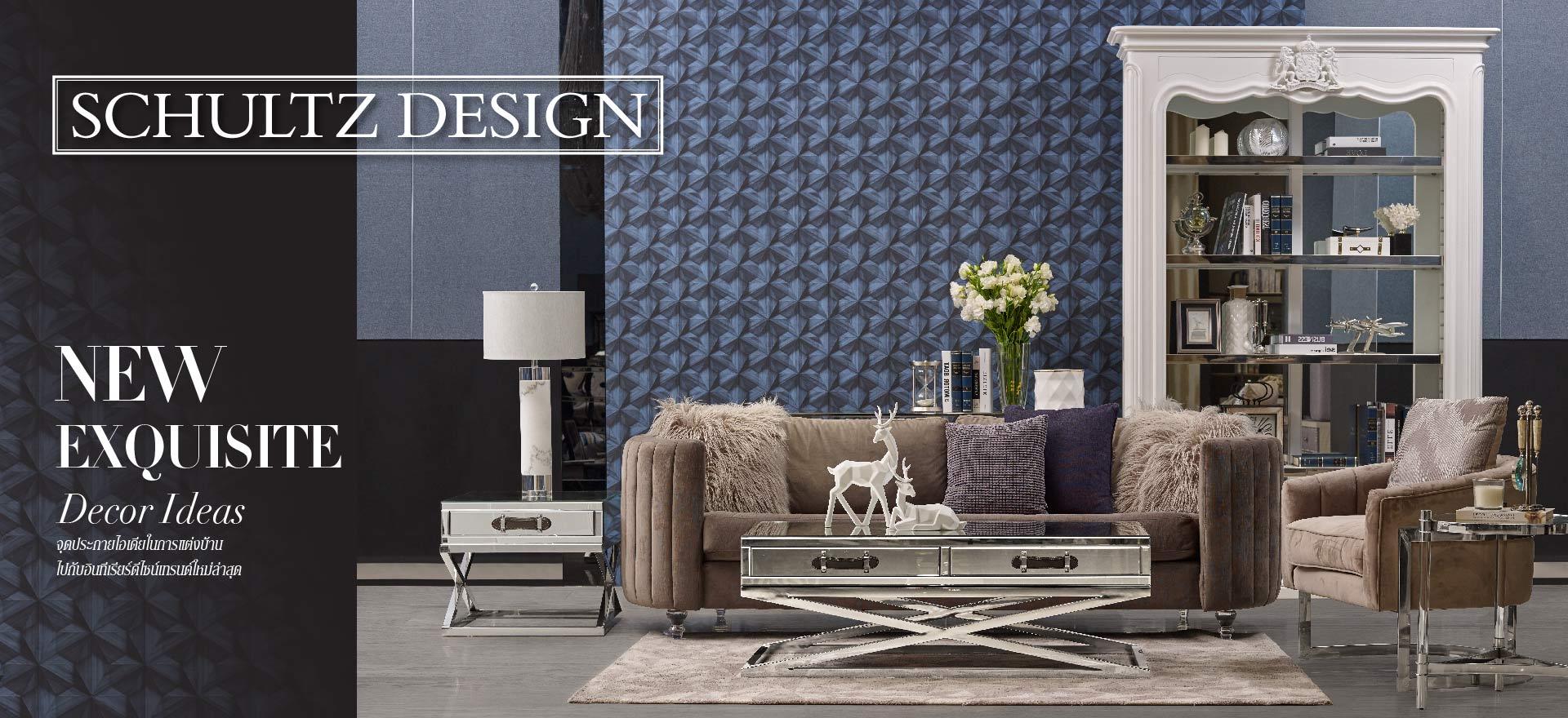 Schultz Design Catalog 2018