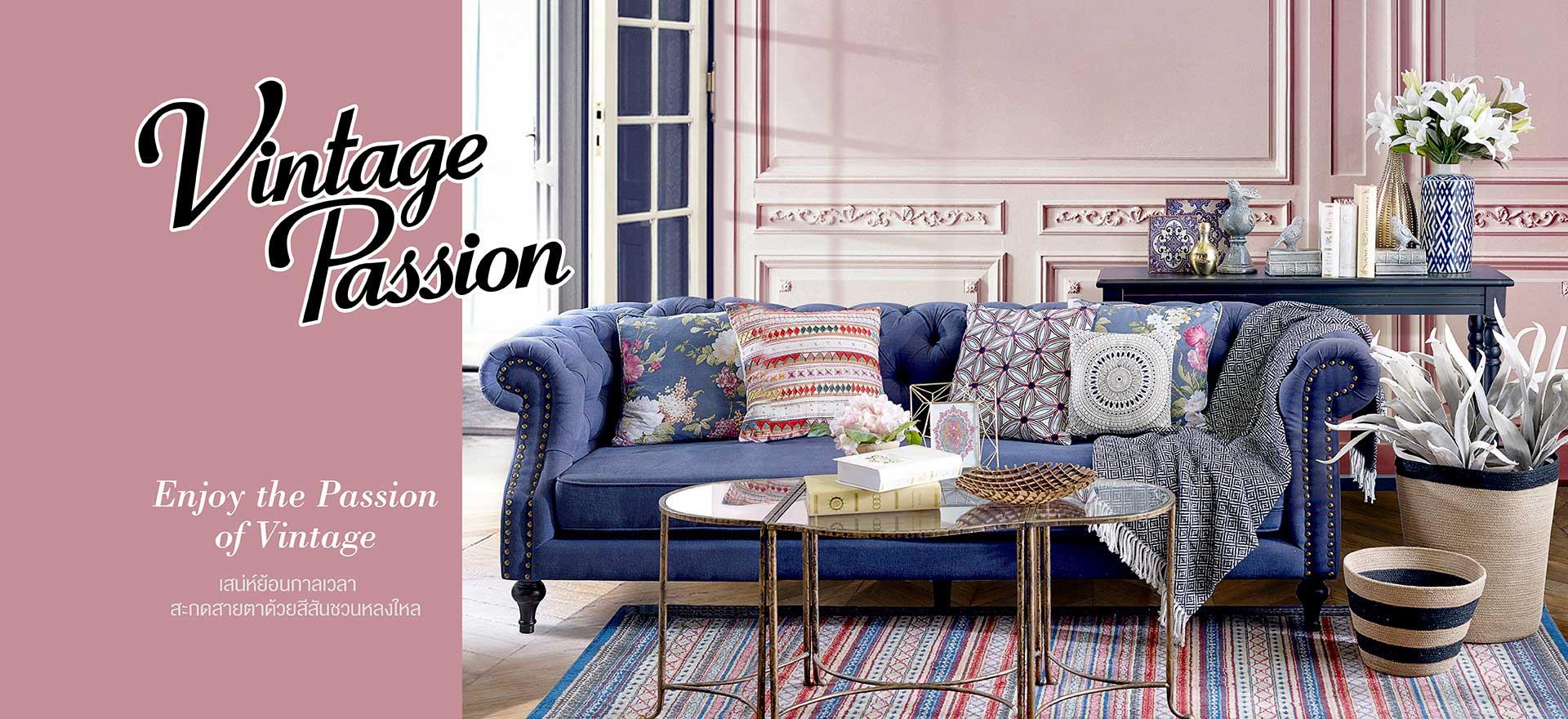 Vintage Passion Catalog 2018
