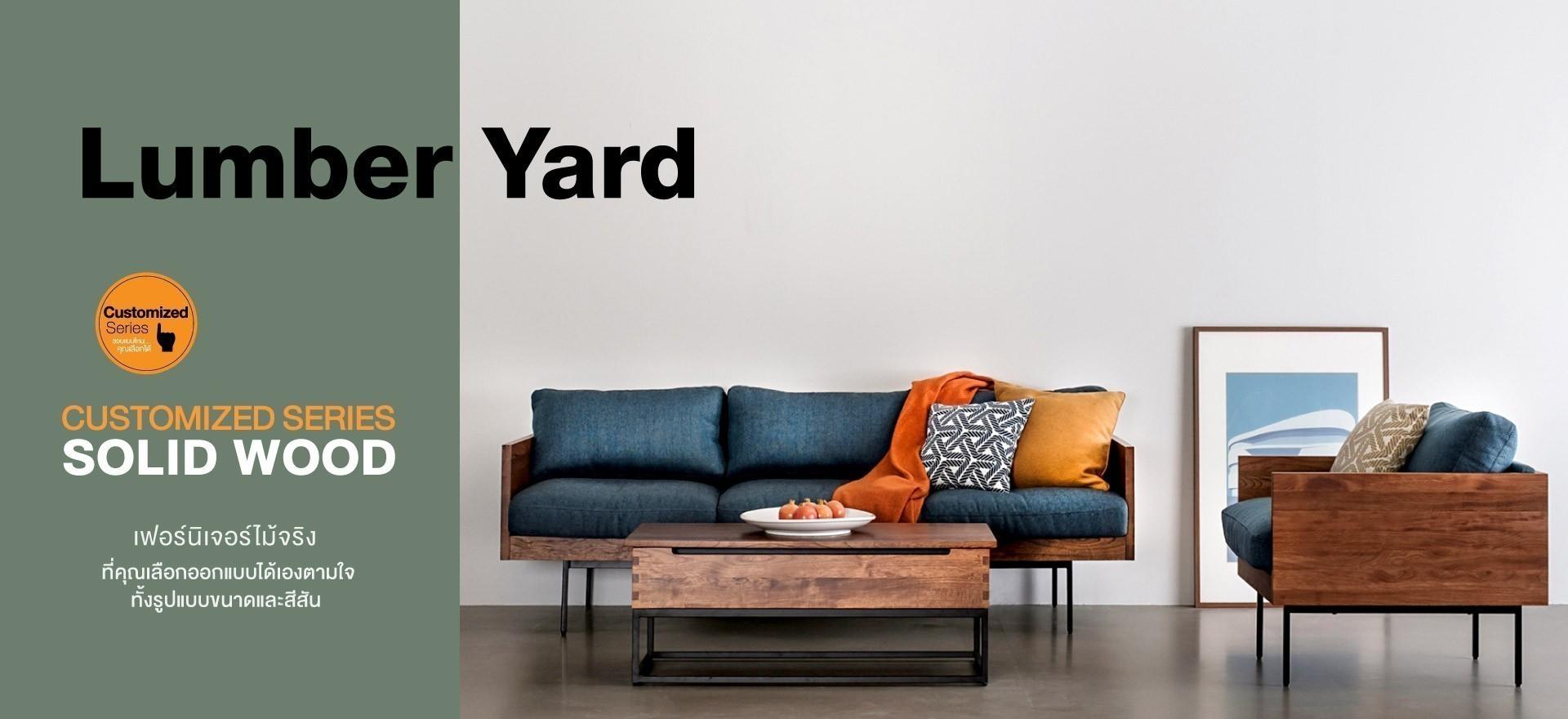 Lumber Yard Catalog