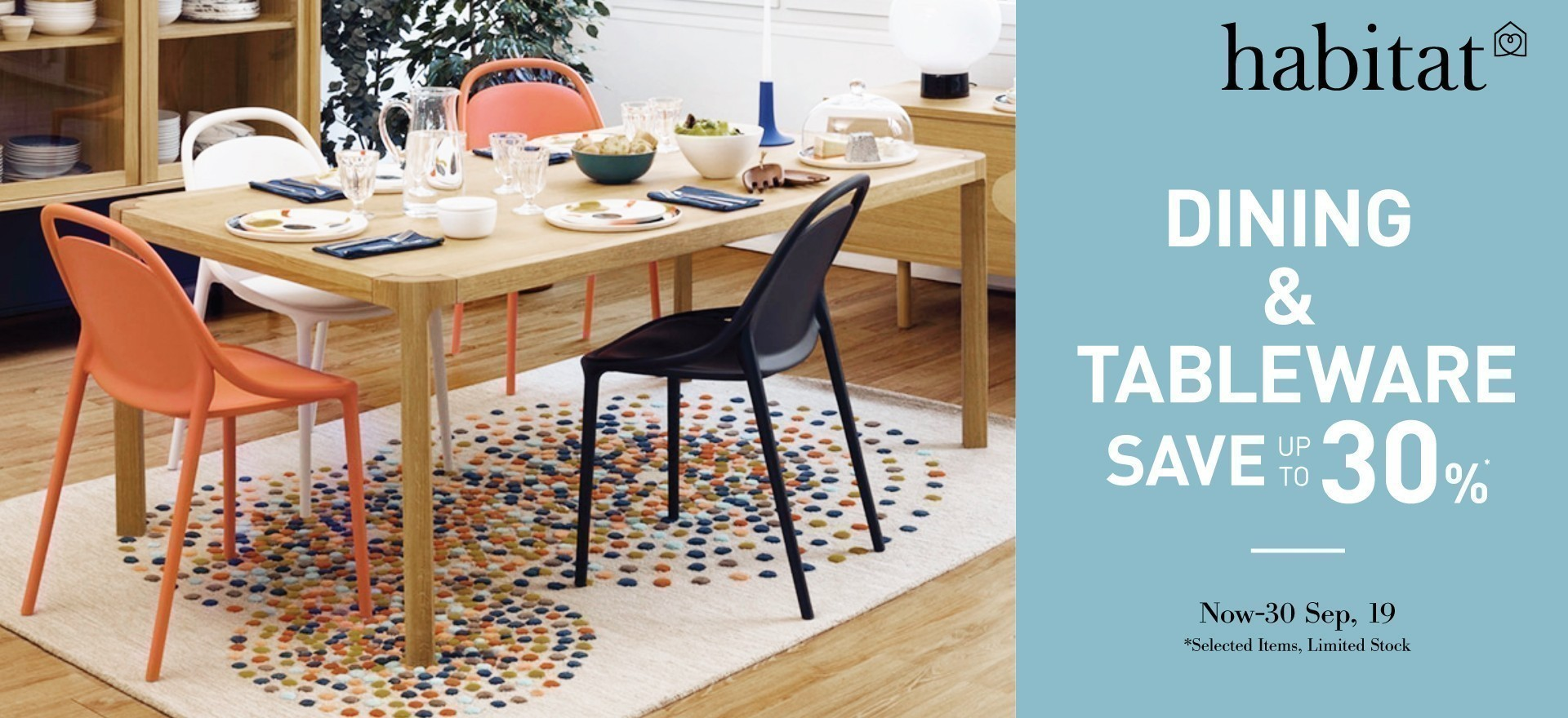 Habitat Dining & Tableware save up to 30%