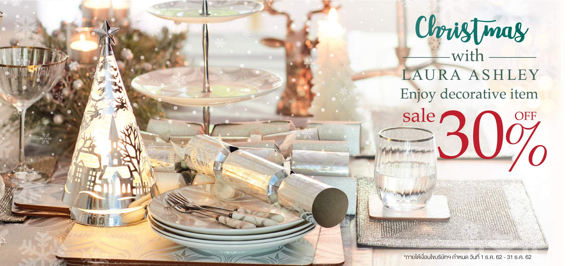 Christmas with LAURA ASHLEY Enjoy Decorative Items Sale 30%