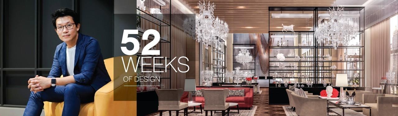 52 Weeks of Design